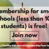 Membership for Small Schools