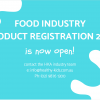 NOW OPEN: 2019 Product Registration Scheme